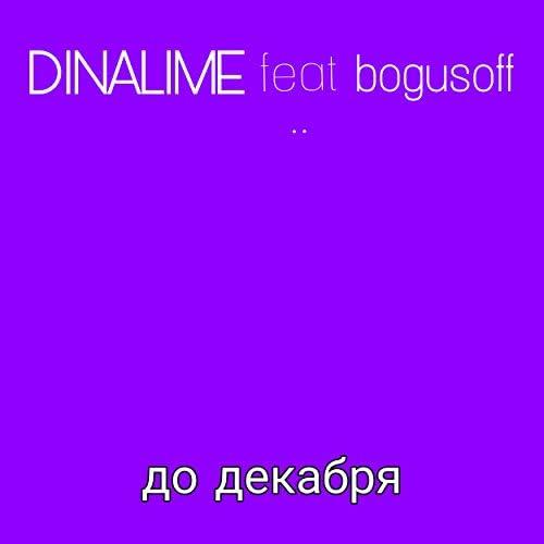 DINALIME feat. bogusoff