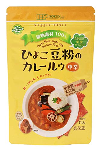 創健社 ひよこ豆粉のカレールウ中辛 110g ×4個