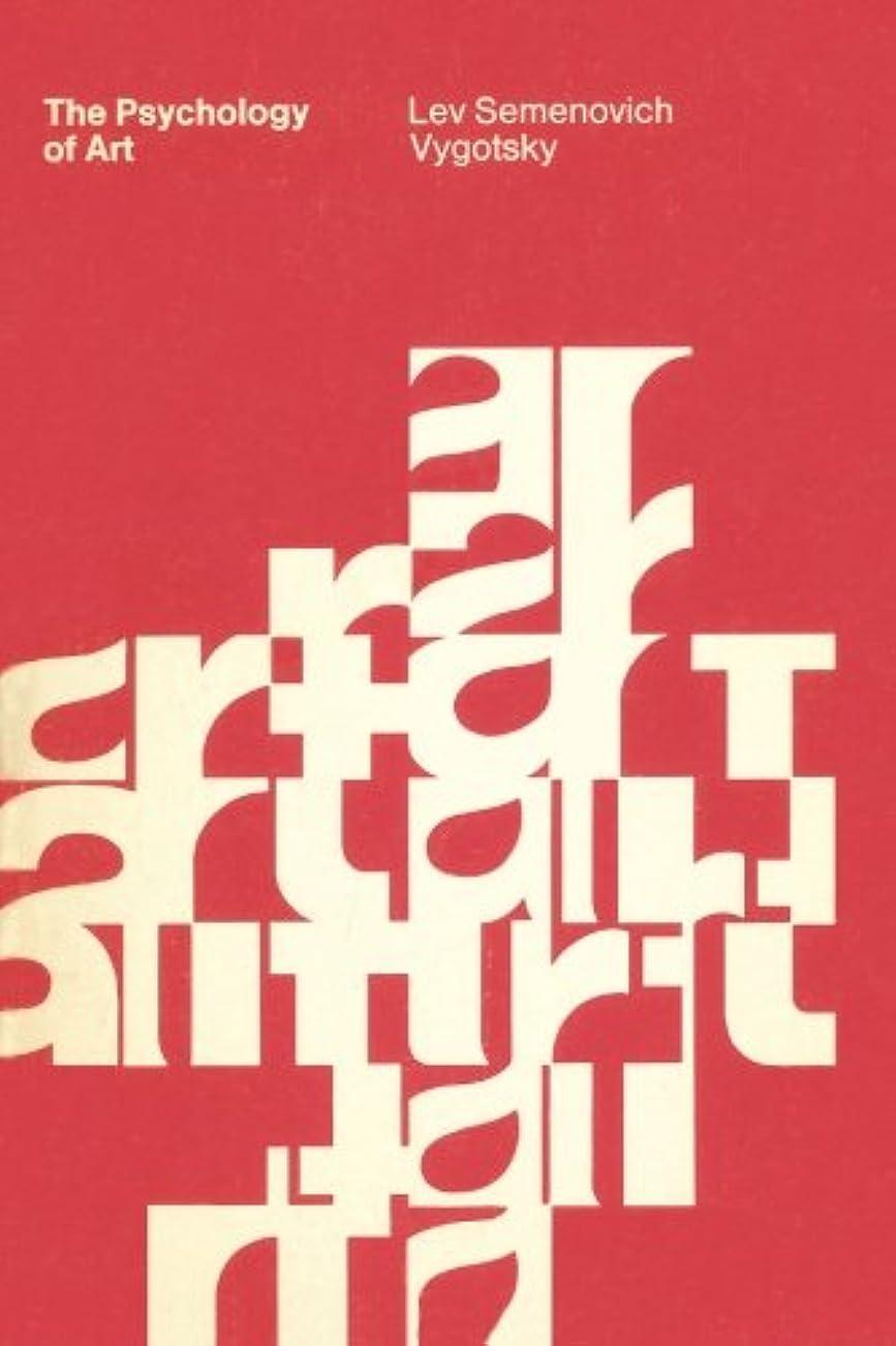 運動する矢じり意義The Psychology of Art (The MIT Press)