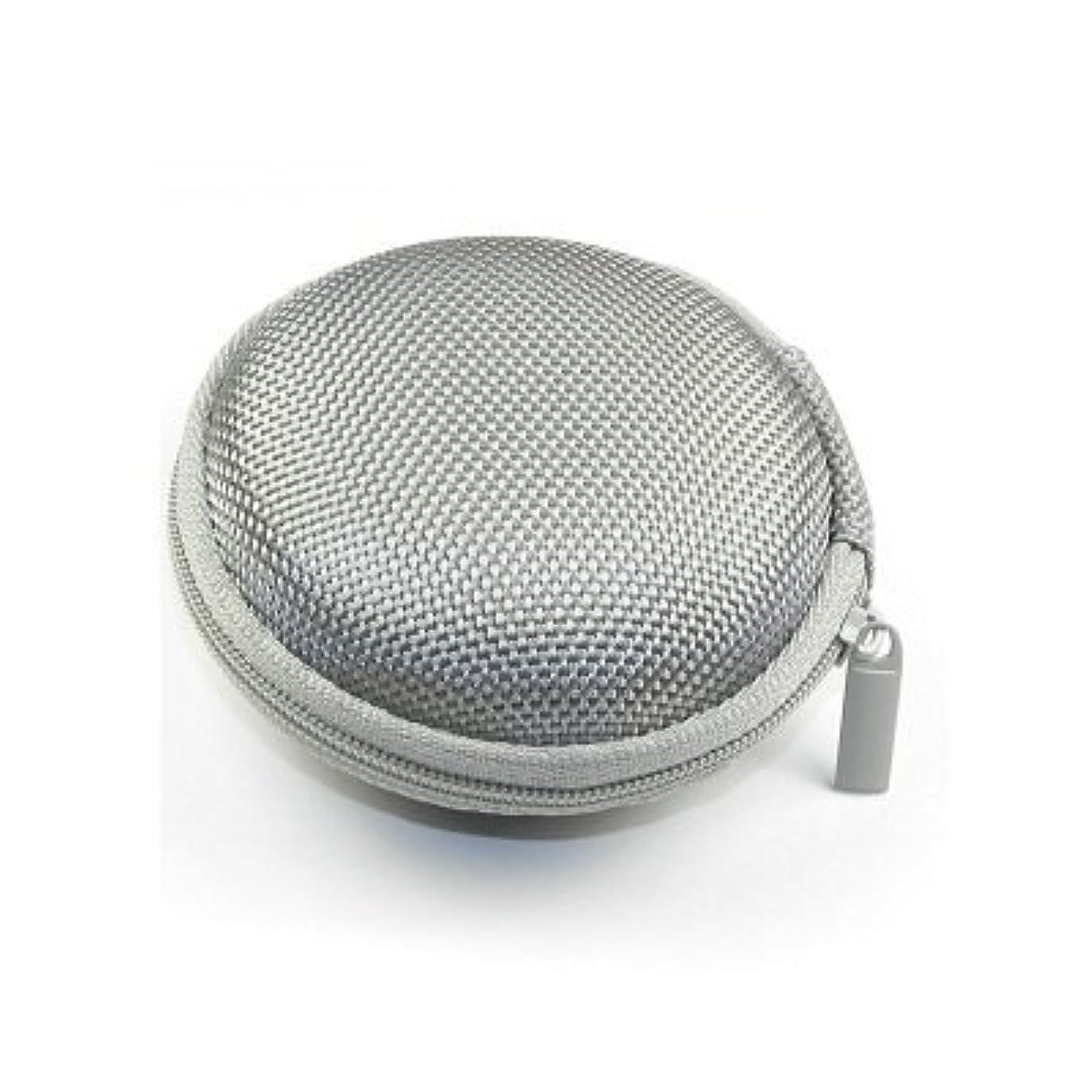純粋なポータブルスクラップブックEarphones Plus EP-CASESILVER Earphone Case silver [並行輸入品]