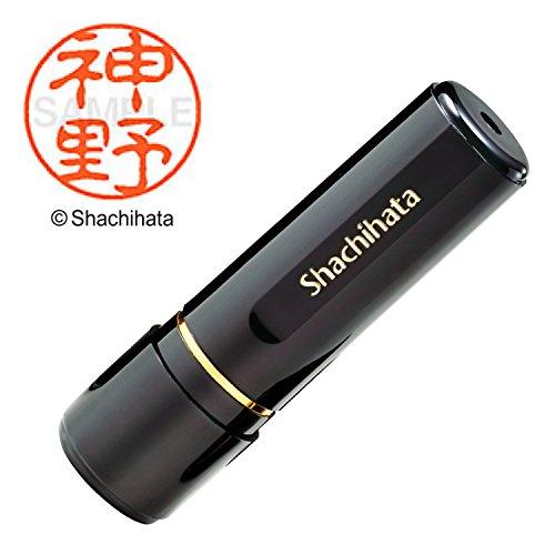 Shachihata 11 black face of a seal 11 mm Jinno XL-11 (japan import)