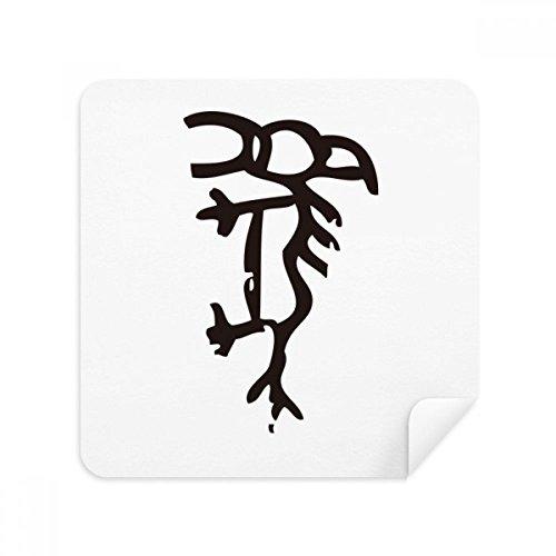 DIYthinker Bones Inscripties Chinese Zodiac Horse Bril Schoonmaken Doek Telefoon Screen Cleaner Suede Stof 2 Stks