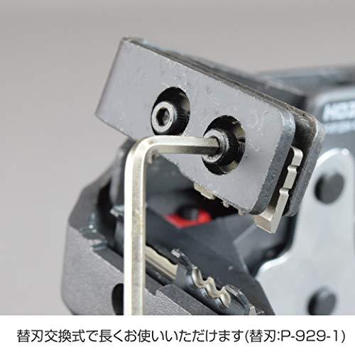 ホーザン(HOZAN)VVFストリッパー第二種電気工事士試験対応機械式ワイヤーストリッパー1.6/2.0mmエコ電線にも対応P-929