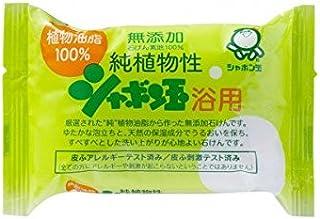 シャボン玉石けん シャボン玉 純植物性 浴用 100g(無添加石鹸)×120点セット (4901797003013)