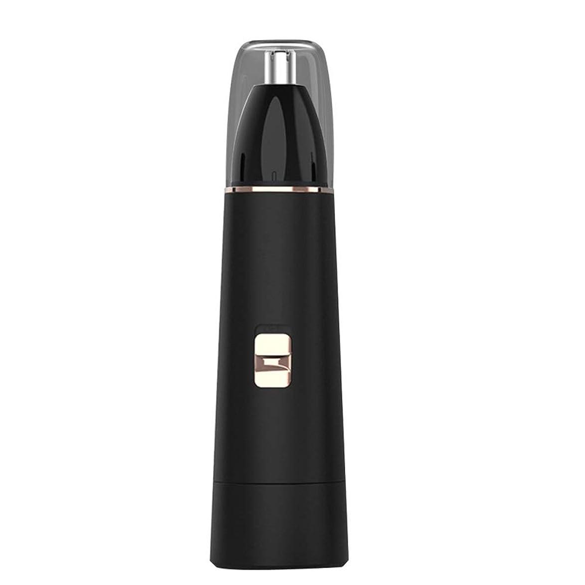 セレナ失礼隠された鼻毛トリマー-USB充電式電動鼻毛トリマー/ABS素材/多機能 持つ価値があります
