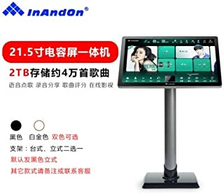 InAndOn X5, Karaoke Machine, InAndOn New Gen One-piece Type Professional Entertainment Multi Function KTV Machine with 22 inch 4K Touch Screen 2T HDD Free Infinite Cloud Download AI Function Black