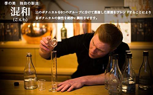 季の美京都ドライジン箱入[ジン700ml]