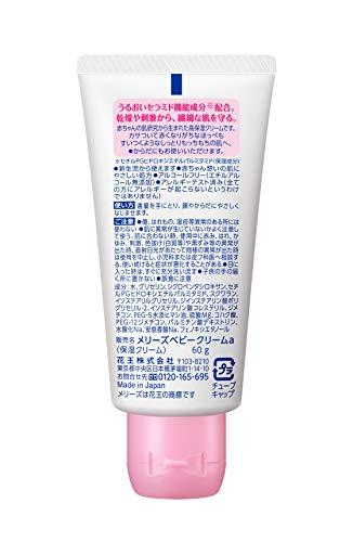 メリーズベビークリーム[新生児から使える]無香料(高保湿ケア)60g