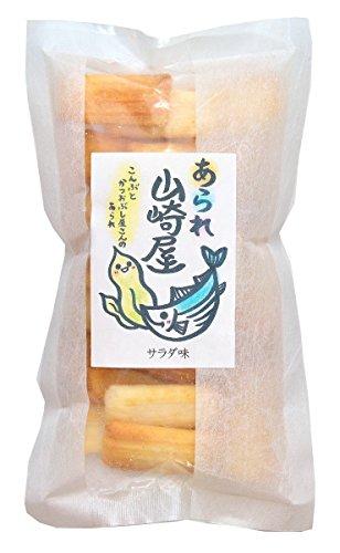 山崎屋 昆布と鰹節屋さんの あられ おかき 国内産もち米使用【サラダ味】 70g入り