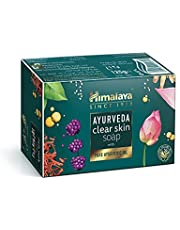 Himalaya Ayurveda Clear Skin Soap, 4 Pieces - Pack of 1, Green