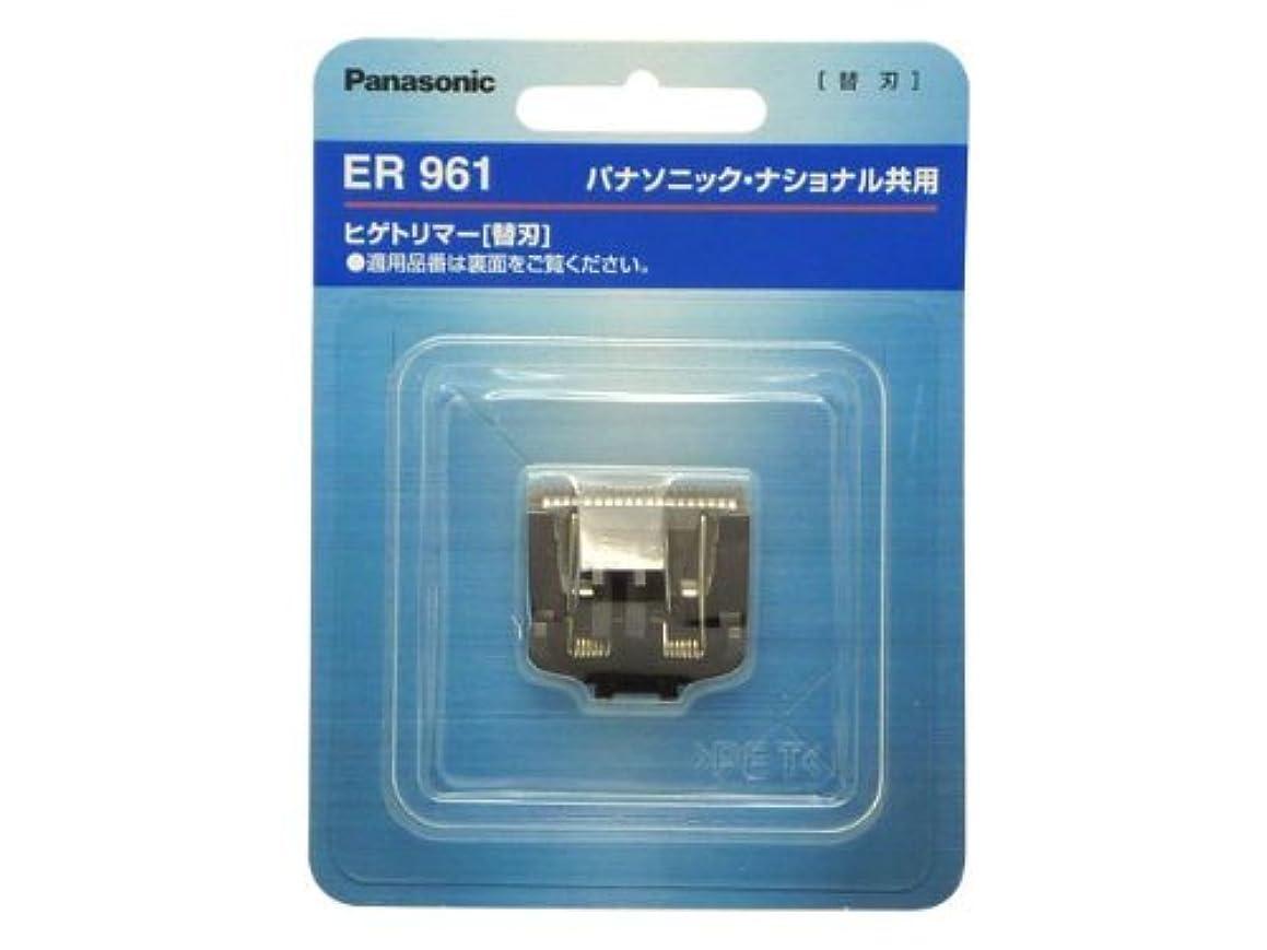 スタウト面白い先住民パナソニック 替刃 ヒゲトリマー用 ER961