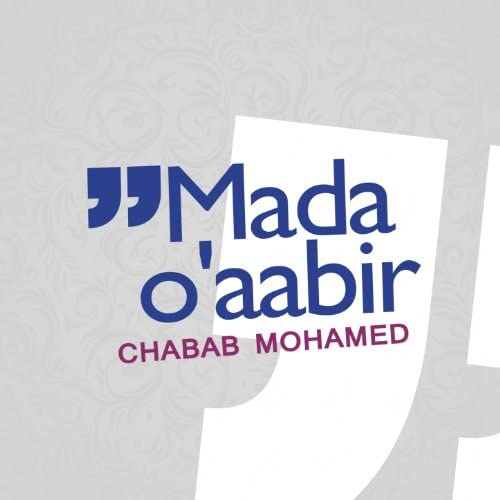 Chabab Mohamed