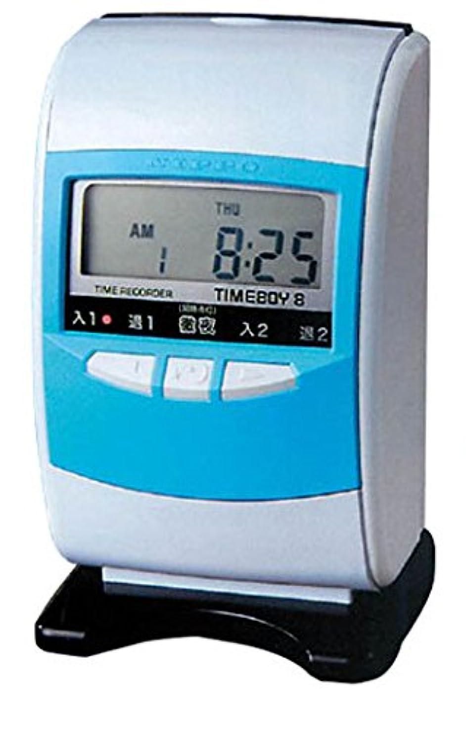 代わりに工業化する日焼けテクノ?セブン タイムレコーダー タイムボーイ8A TIMEBOY8 A