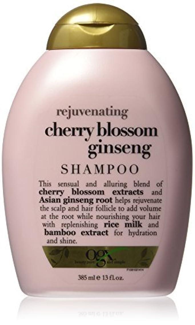 頑丈起こる安定しましたOGX Shampoo, Rejuvenating Cherry Blossom Ginseng, 13oz by OGX [並行輸入品]