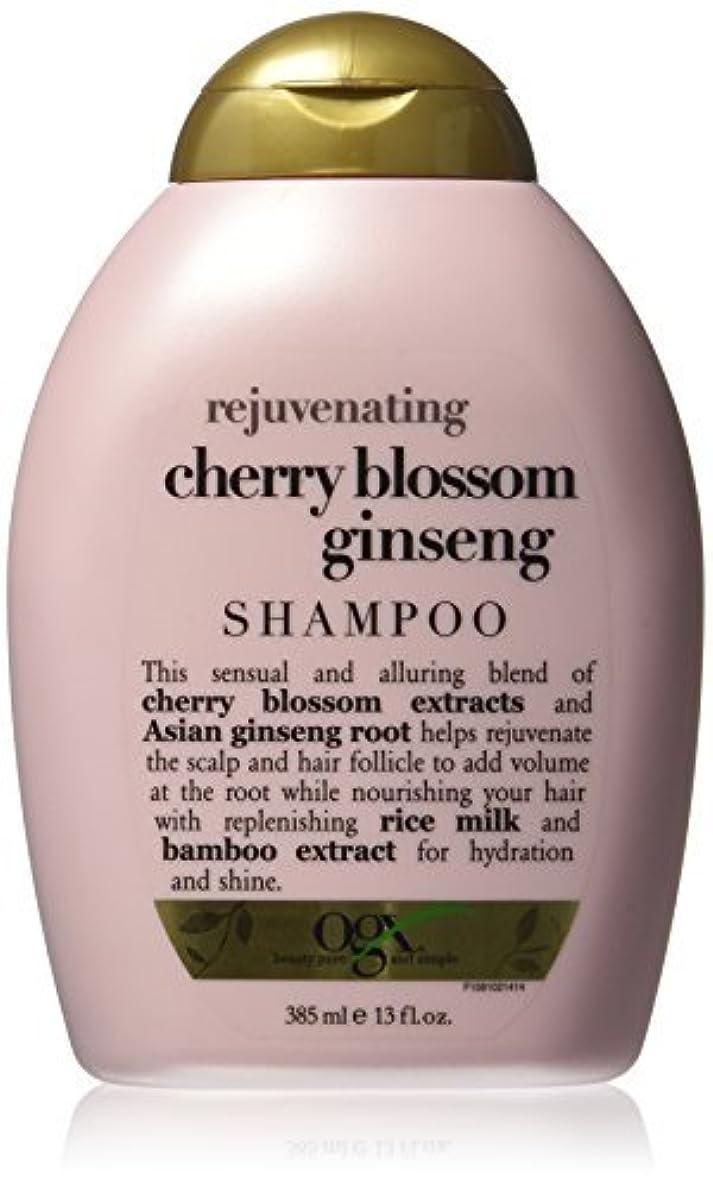 メニュー偽善者言い聞かせるOGX Shampoo, Rejuvenating Cherry Blossom Ginseng, 13oz by OGX [並行輸入品]