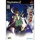 式神の城 七夜月幻想曲(PS2) 製品画像