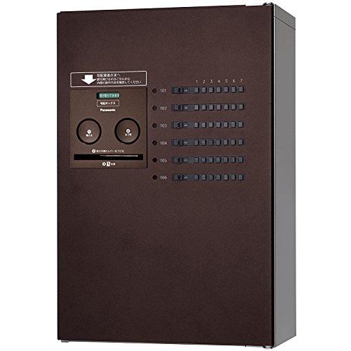 パナソニック(Panasonic) 集合住宅用宅配ボックス COMBO-Maison ハーフ 4錠 (前出し) 右開き エイジングブラウン CTNR4430RMA