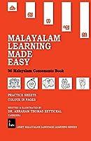 Malayalam Learning Made Easy