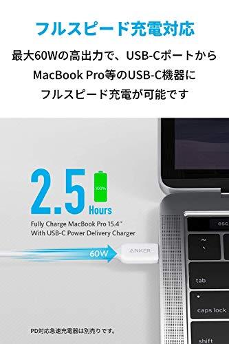 AnkerPowerLineIIIUSB-C&USB-C2.0ケーブル(0.9mホワイト)超高耐久60WPD対応MacBookPro/AiriPadProGalaxy等対応