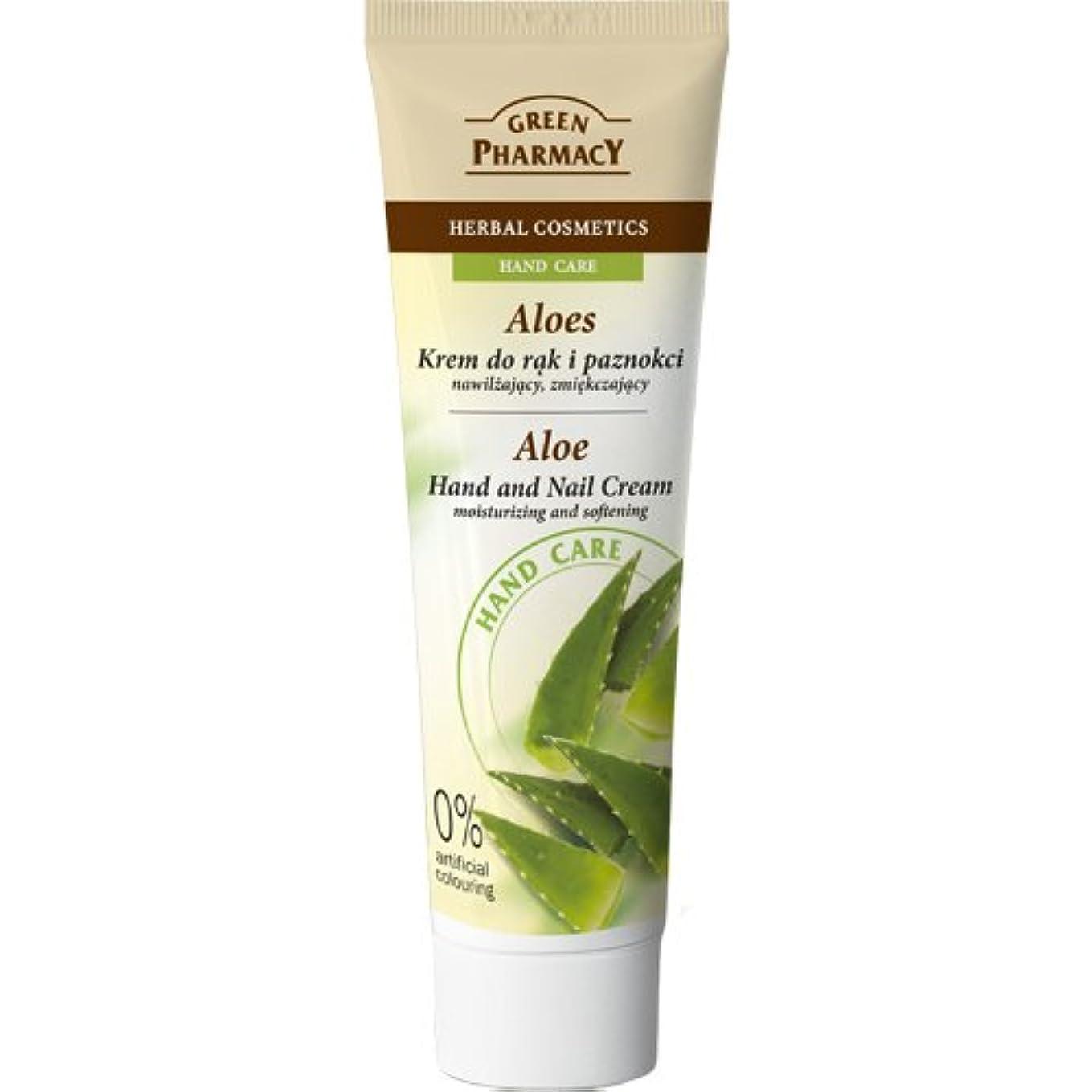 生きるロビー大声でElfa Pharm Green Pharmacy グリーンファーマシー Hand&Nail Cream ハンド&ネイルクリーム Aloe アロエ