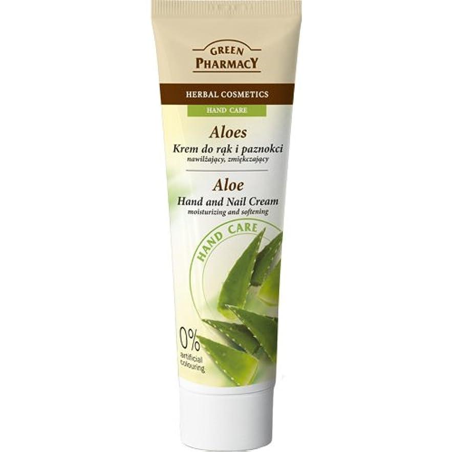 確保する囲む王女Elfa Pharm Green Pharmacy グリーンファーマシー Hand&Nail Cream ハンド&ネイルクリーム Aloe アロエ