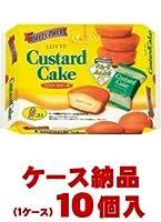 【ご注意!1ケース納品です】 ロッテ カスタードケーキ パーティーパック 9個×10個入(1ケース)