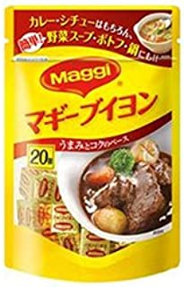 ネスレ日本 マギー ブイヨン 4g×20個×10個入×(2ケース)