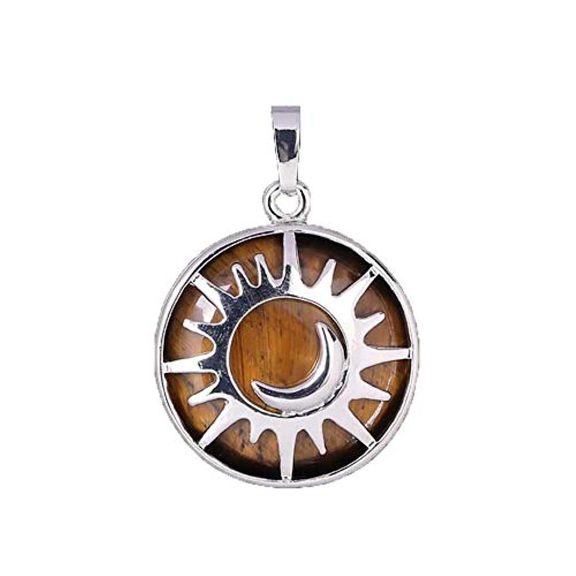 Sun & Moon Pendant Reiki Healing Natural Stone Purple White Crystal Quartz Beads For Jewelry Making Necklace Women Men