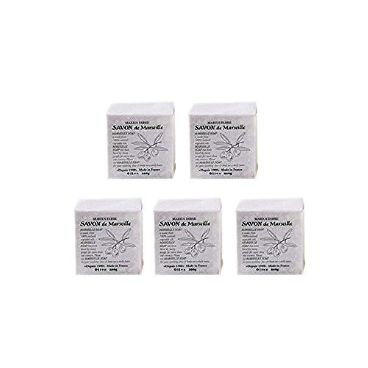 肥沃な然としたスラム街マリウスファーブルサボンドマルセイユ無香料オリーブN(無香料)5個セット(200g×5個)マリウスファーブルのマルセイユ石鹸 無香料
