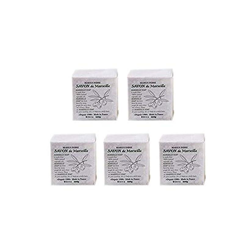 八百屋さん曇った試験マリウスファーブルサボンドマルセイユ無香料オリーブN(無香料)5個セット(200g×5個)マリウスファーブルのマルセイユ石鹸 無香料