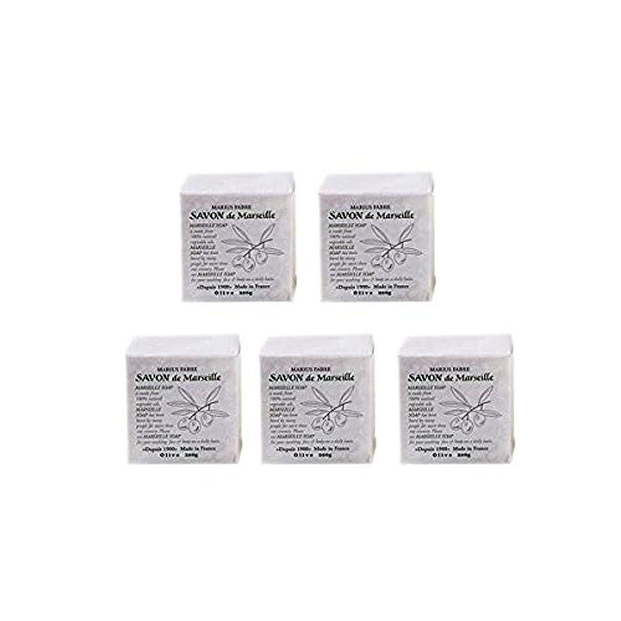適度にすり減るレパートリーマリウスファーブルサボンドマルセイユ無香料オリーブN(無香料)5個セット(200g×5個)マリウスファーブルのマルセイユ石鹸 無香料