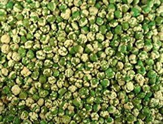 OliveNation Wasabi Peas 5 lbs. (80 oz.)