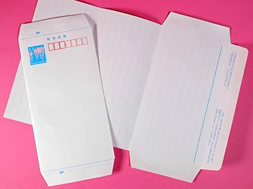 日本郵便 郵便書簡 20枚 ミニレター シールカレンダー1シート