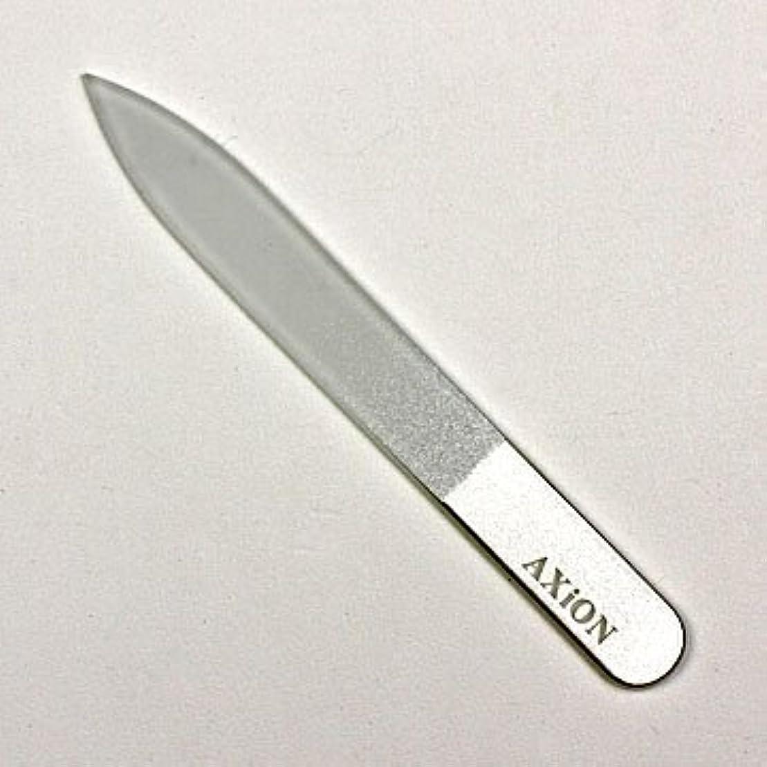 アレンジリレー毎日チェコ製 AXiON(アクシオン)ガラス製爪ヤスリ(シルバー)両面タイプ #slg009565fba