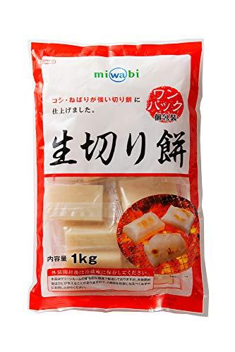 miwabi 生切り餅(ワンパック) 1kg×10個