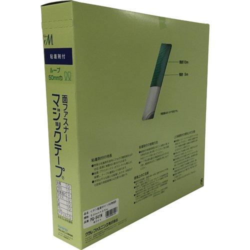 ユタカ 粘着付マジックテープ切売り箱 B 50mm×25m ホワイト PG541N