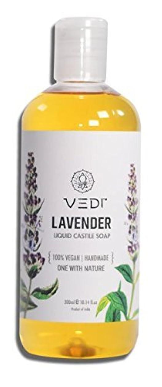 姉妹セメント虚偽LAVENDER LIQUID CASTILE SOAP (200ml)