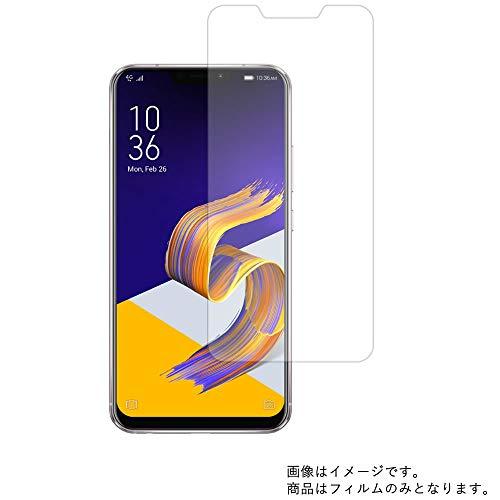 【2枚セット】Asus ZenFone 5 Z ZS620KL 用 液晶保護フィルム 清潔で目に優しいアンチグレア・ブルーライトカットタイプ