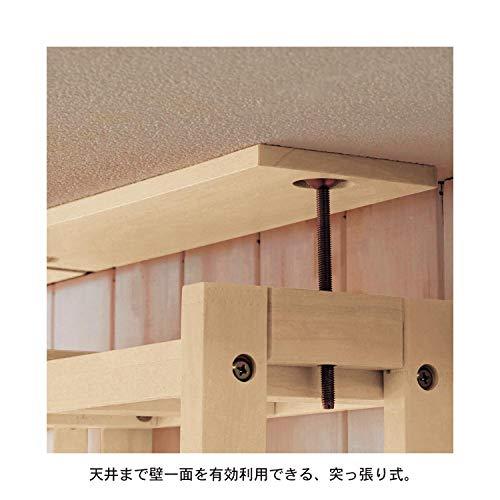 [ベルメゾン]ラックつっぱり木製薄型オープンシェルフ・ラックライトナチュラルA幅45奥行17