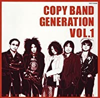 Copy Band Generation Vol 1 by Maki Oguro (2004-03-17)