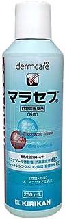 【動物用医薬品】キリカン洋行 マラセブ 250ml