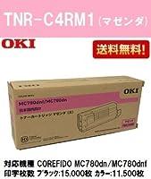 OKI トナーカートリッジTNR-C4RM1 マゼンダ 純正品