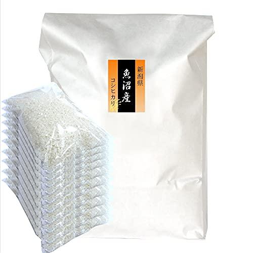 【おにぎりに最適!食味ランキング特A リピーター多数!】魚沼産コシヒカリ 白米10kg 無洗米