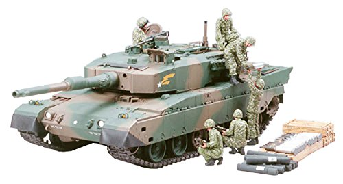 タミヤ 1/35 ミリタリーミニチュアシリーズ No.260 陸上自衛隊 90式戦車 砲弾搭載セット プラモデル 35260
