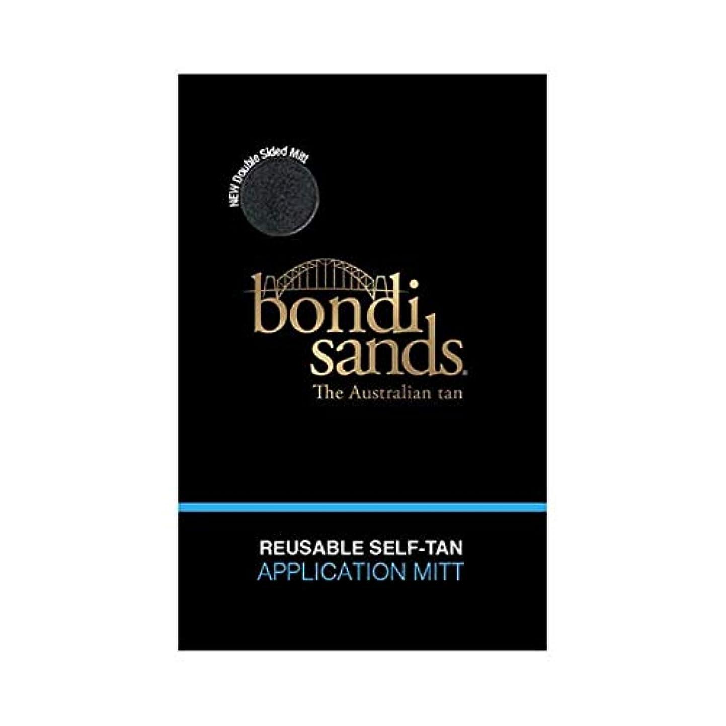 ボート補助重さ[Bondi Sands ] ボンダイサンド自己日焼けアプリケーションミット - Bondi Sands Self Tan Application Mitt [並行輸入品]