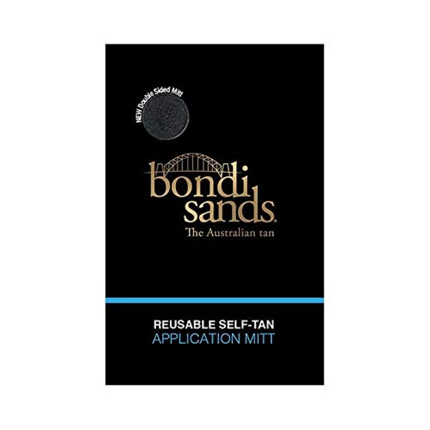気晴らしおじいちゃん疑わしい[Bondi Sands ] ボンダイサンド自己日焼けアプリケーションミット - Bondi Sands Self Tan Application Mitt [並行輸入品]