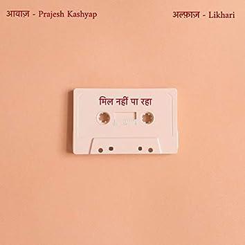 Mil Nahi Paa Raha (feat. Prajesh Kashyap)