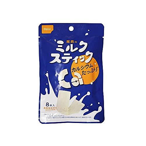 尾西 尾西食品 ミルクスティックプレーン 48g×5個セット 保存食 非常食 防災食 避難 非常時 防災