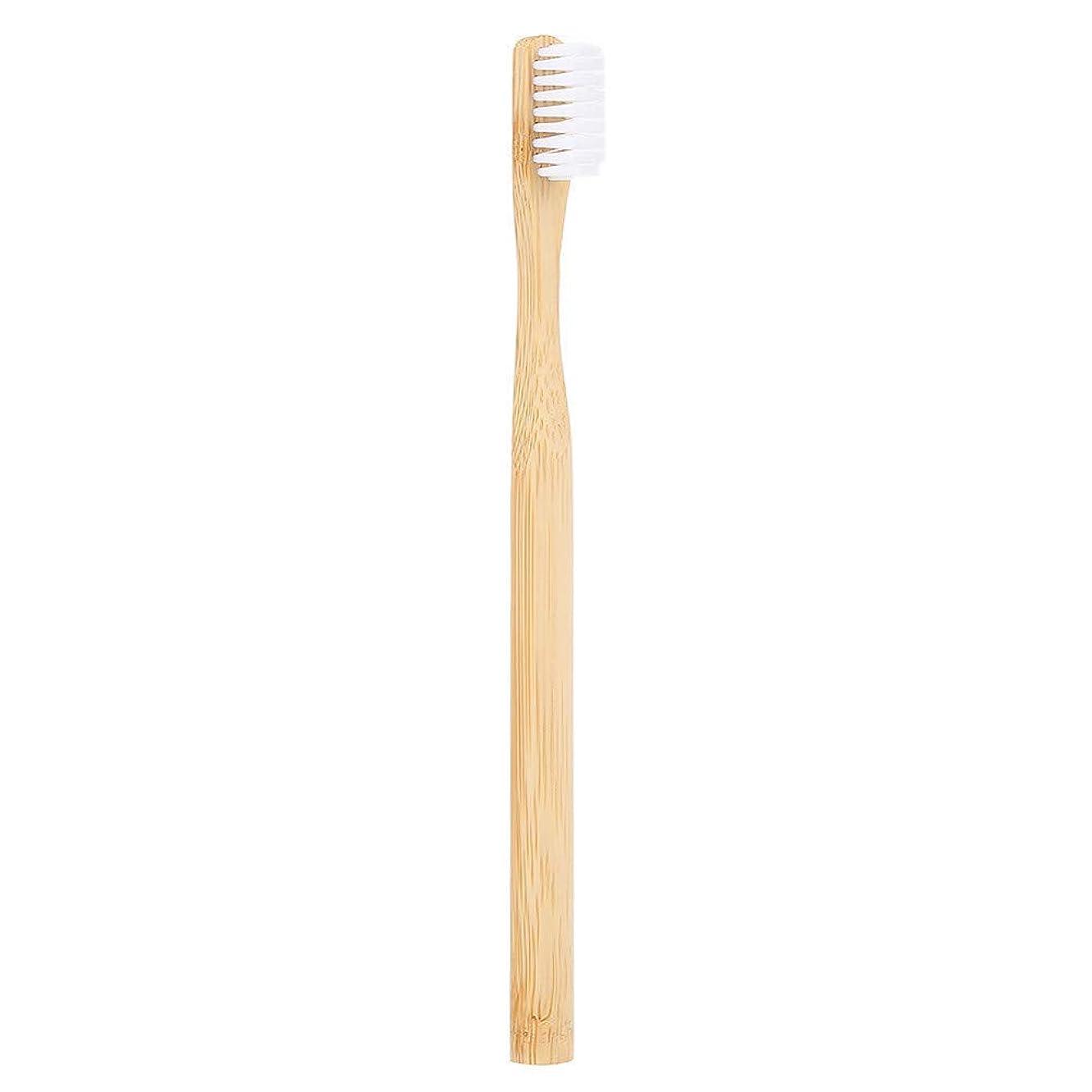 きしむ参照ステートメント2ピース自然環境に優しい竹歯ブラシ柔らかい毛ナチュラルハンドル歯クリーニングオーラルケア旅行歯ブラシ、C