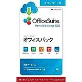 OfficeSuite Home & Business 2020 – オンラインコード版 – Microsoft® Office Word・Excel・PowerPoint®・Adobe PDFとの互換性を備え、Windows 10/8.1/8/7に対応 (1ユーザあたりPC1台)